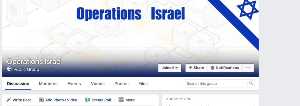 operations Israel